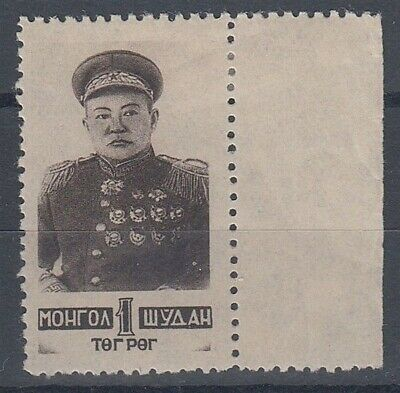 Mongolia 1945 50Th Birthday Choibalsan Mint (Id:858/d45941)
