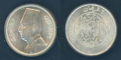 Rare One Year Type 1929 Egypt Silver Coin Two Piastres King Fuad ANACS MS 64 BU