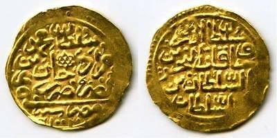 Cairo Egypt Gold Islamic Coin Sultani Ottoman Sultan Mohammed III 1003AH 1595 AD