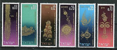 Israel set of stamps to celebrate The Jewish New Year - The Creation.