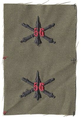 Cloth Army Collar Badge:  56th Air Defense Artillery Officer, pair - subdued