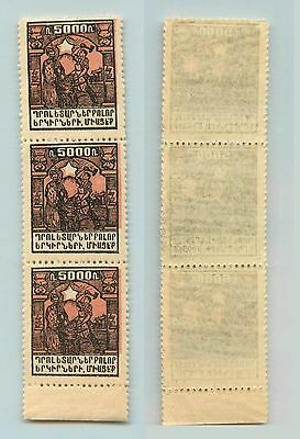 Armenia, 1922, SC 308, mint, strip of 3. rta5851