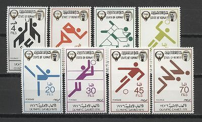 Olympiade 1976, Olympic Games - Kuwait - ** MNH