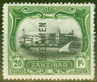 Zanzibar 1913 20R Black & Green Specimen SG260bs Fine & Fresh Mtd Mint