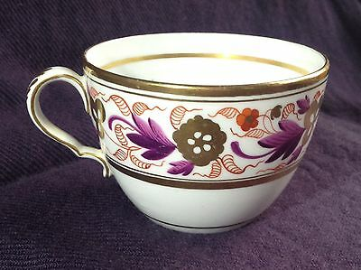 Antique 19thC Spode Bute Cabinet Cup Pattern 889 Purple Pink Gold Georgian