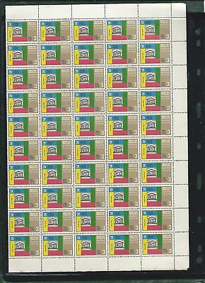 Ceylon 1966 UNESCO 3 cents stamp full sheet of 100 unmounted mint MNH