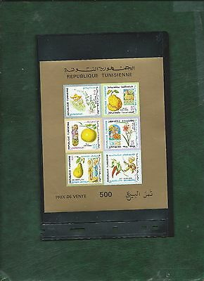 Tunisia Gold Flowers and Fruits minisheet imperf unmounted mint MNH