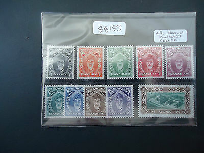 Zanzibar 1952 Sultan Kalif (SG 339-348) (10v Part Set) Mounted Mint