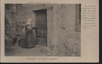 an old  post card: nazareth- home life in the east,   palestine 20's B5