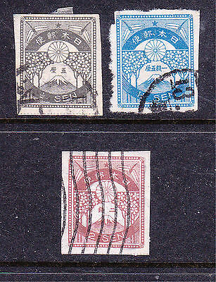 Japan postage stamps -1923 1s, 2s, 3s Imperf. -  Used - Collection odds