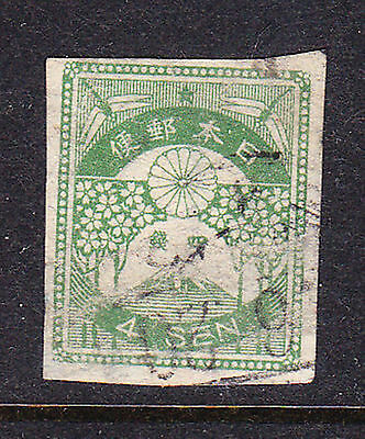 Japan postage stamp -1923 4s Green Imperf- Used - collection odd