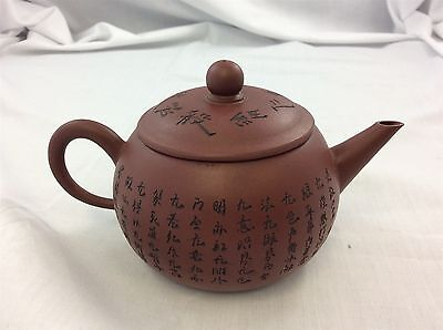 Vintage Chinese Clay Yixing Zisha Small Teapot, Highly Decorated