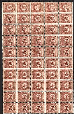 Armenia, 1920, 1, MNH, Sheet of 50. d5504