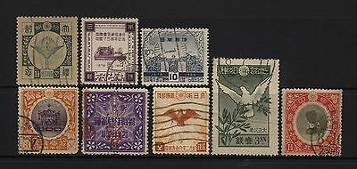Japan Collection Early - Mid Stamps Used