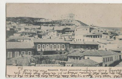 Greece, Athens 1907 Postcard, B225
