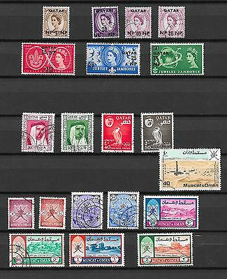 Qatar stamps Collection of 20 stamps HIGH VALUE!