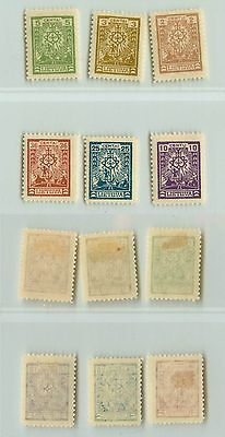 Lithuania, 1923, SC 196-204, mint. f4581