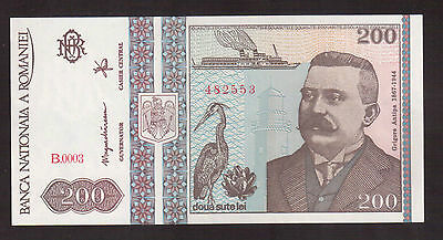 ROMANIA BANKNOTE, 200 LEI 1992, UNCIRCULATED # 100a !!