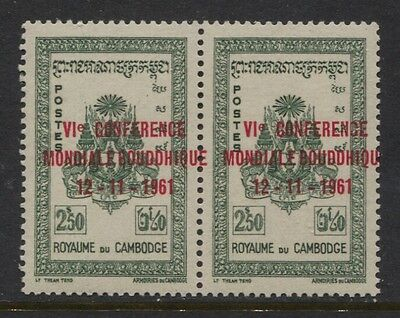 Cambodia Sc #99 Buddhism Conference MNH Pair Shifted Overprint
