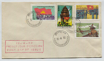 Cambodia 1980 Kampuchea First Issue Sc #368-371 First Day Cover