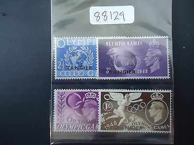 Morocco Agencies Tangier 1948 Olympic Games (SG 257-260) (4v Set) Mounted Mint