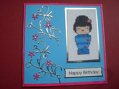 Hand Made Completed Cross Stitch Cards  Birthday