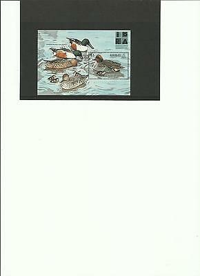 Kiribati - Green-Winged Teal - Miniature Sheet - Nuremberg Stamp Fair