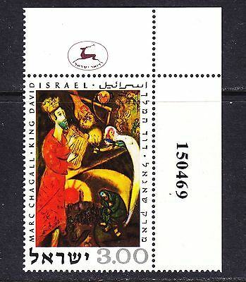 Israel Scott # 399 with top tab & plate no.  VF mint OG NH.