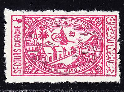 Saudi Arabia scarce Sc # RA3a) rose shade VF mint OG LH.