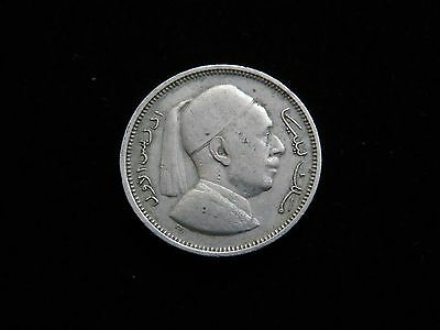 1952 Libya 1 Piastre Coin Lot 18612