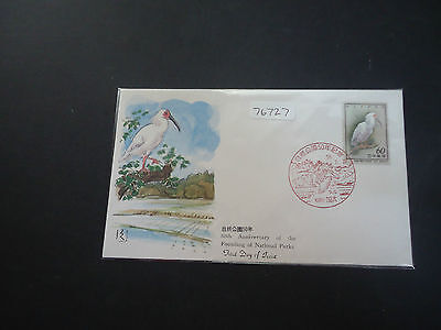 Japan 1981 50th Anniversary Of National Park (SG 1634) First Day Cover