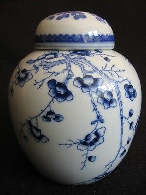 "VINTAGE JAPANESE PORCELAIN 'PRUNUS TREE' HAND-PAINTED 4.5"" GINGER JAR c.30's"