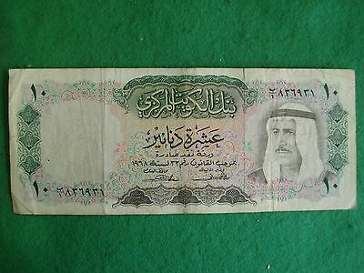 Kuwait 1968 10 Dinars note collectable grade P10a  freepost