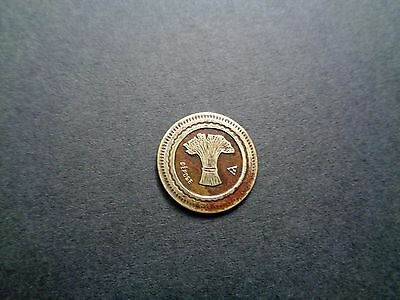 French 20 cts ; Wheat Sheaf - Look!
