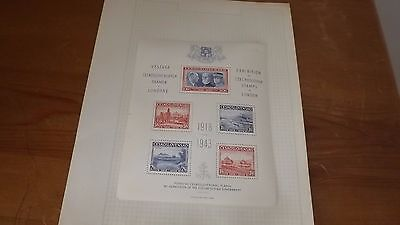 Czechoslovakia 1918 1943 London stamp exhibition sheet