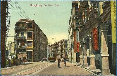 Postcard - Des Voeux Road, Hong Kong - Early with Tram & Carts