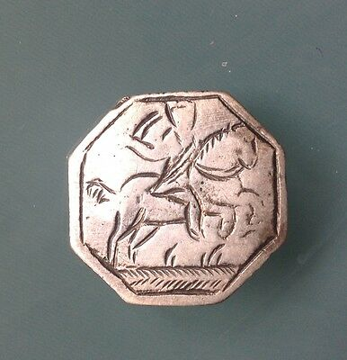 AN ANTIQUE LATE 18TH CENTURY GEORGIAN SILVER HUNTING BUTTON man on horse