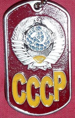 USSR CCCP State Coat of Arms Hammer & Sickle dog tag, Necklace, New