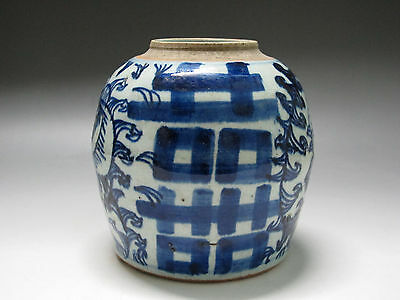 """Chinese blue and white Porcelain Old Pot Painted Double Happiness flower """"囍"""" Pot"""