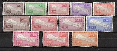 Nepal 1954 Map Set Complete To 2R Scott #72-83 Mlh
