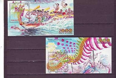 a129 - MALAYSIA - SGMS861 MNH 2000 YEAR OF THE DRAGON - BOAT RACE & DANCE