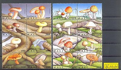 Mali 1996  16 St...  Mushrooms   **  Mnh Vf
