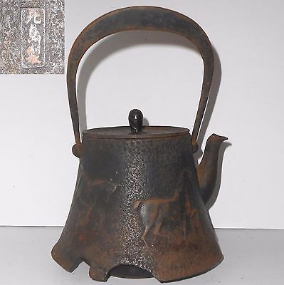Antique Meiji Japanese Tetsubin Iron Teapot horses by Kitajima *damaged Signed
