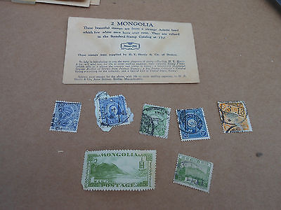 7 Old Postage Stamps Asia Mongolia Unused China India Japan