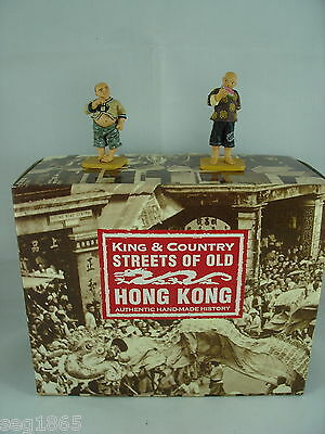 King And Country Streets Of Old Hong Kong - Children Eating Fruit Hk110M