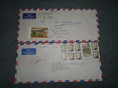 Oman Registered Cover Airmail Lot