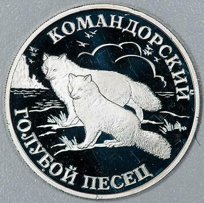 2003 Russia Arctic Fox Proof 1 Rouble .900 1/2 oz Silver Item#J699