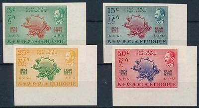 [39953] Ethiopia 1949 UPU Good imperforated set Very Fine MH stamps