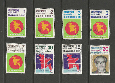 Bangladesh 1971 used set.  Map.