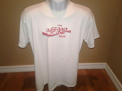 Men's Vintage Coca Cola T Shirt in different Lanquage.  Very NICE!